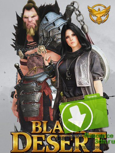 Black Desert [204288] (2015) PC