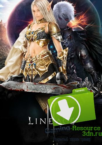 Lineage 2: Infinite Odyssey [2.5.12.01.01]