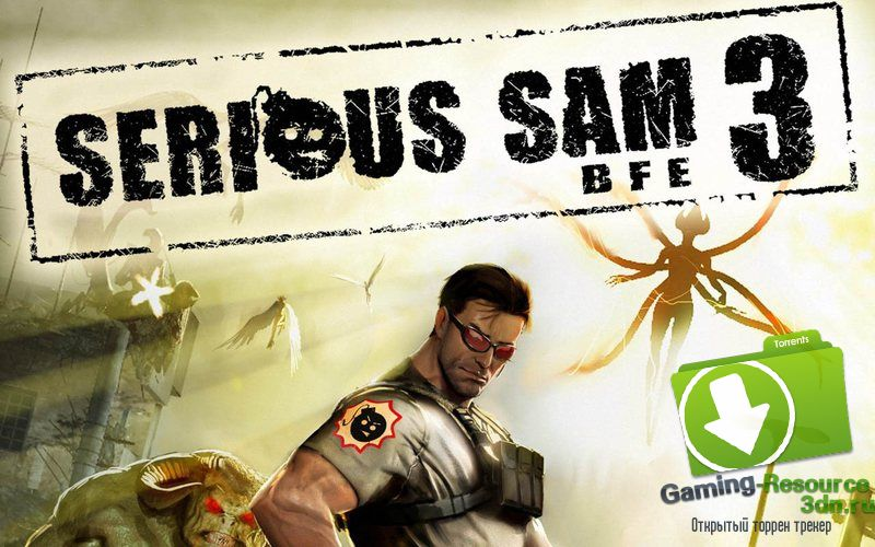 Serious Sam 3 BFE + по сети