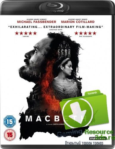 Макбет / Macbeth (2015) HDRip