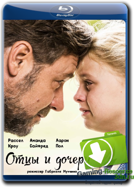 Отцы и дочери / Fathers and Daughters (2015) BDRip
