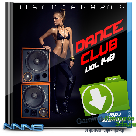 VA - Дискотека 2016 Dance Club Vol. 148 (2015) MP3
