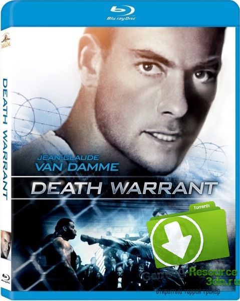 Ордер на смерть / Death Warrant (1990) Blu-Ray 1080p