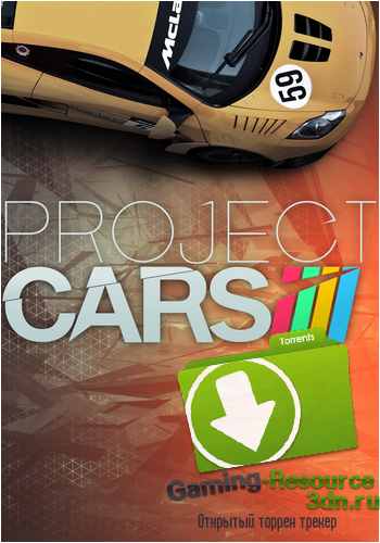 Project CARS [Update 15 + DLC's] (2015) PC | RePack от R.G. Catalyst