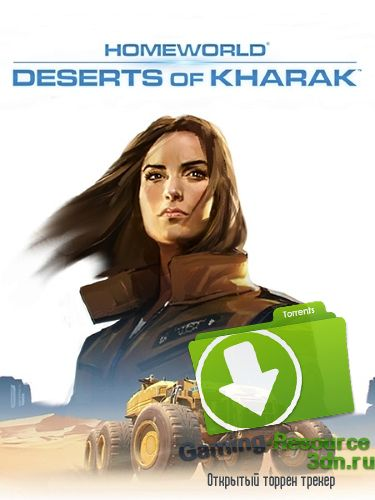 Homeworld: Deserts of Kharak (RUS/ENG/MULTi6) [Repack] от R.G. Catalyst