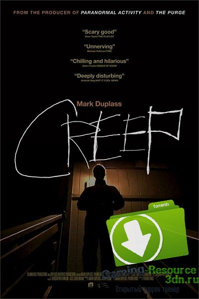 Ублюдок / Creep (2014) HDRip