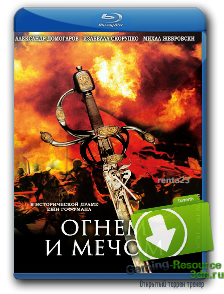 film ogniem i mieczem downloadwatch movies online free