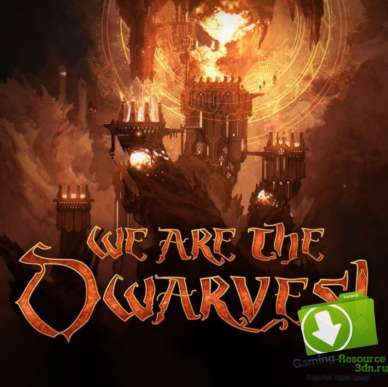 We Are The Dwarves (ENG / RUS / UKR) [Repack] от R.G. Catalyst