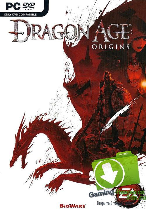 Dragon Age: Origins / Dragon Age: Начало [Deluxe издание] (2009) (Electronic Arts) (RUS) [L]