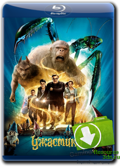 Ужастики / Goosebumps (2015) BDRip
