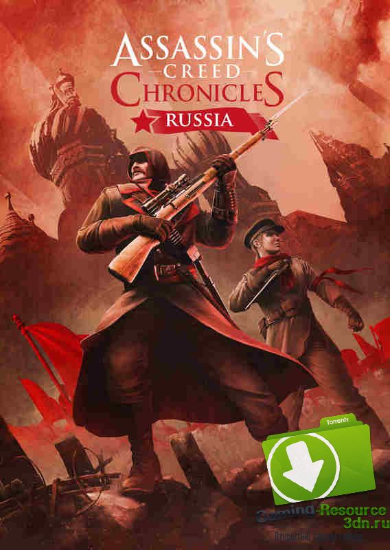 Assassin's Creed Chronicles: Russia (RUS / ENG) [Repack] от R.G. Catalyst