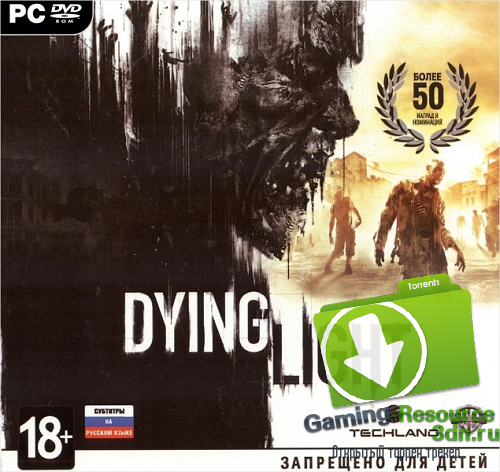 Dying Light: The Following - Enhanced Edition [v 1.11.0 + DLCs] (2016) PC | Repack от xatab