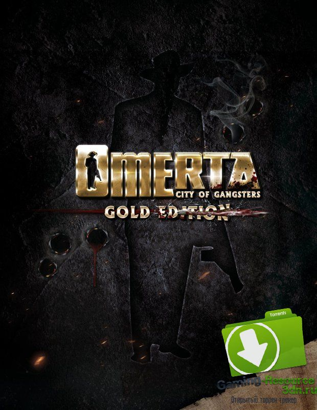 Omerta: City Of Gangsters (ENG/ RUS ) [Repack] от R.G. Origami