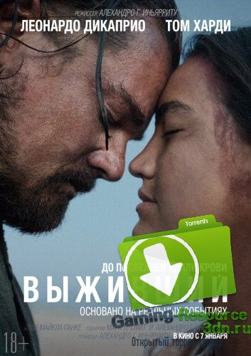 Выживший / The Revenant (2015) WEB-DLRip
