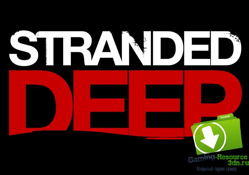 Stranded deep (0. 42. 03) скачать через торрент.