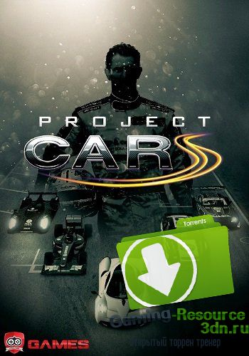 Project CARS [10.0.0.0.1200] (2015)