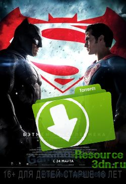 Бэтмен против Супермена: На заре справедливости / Batman v Superman: Dawn of Justice (2016) CAMRip