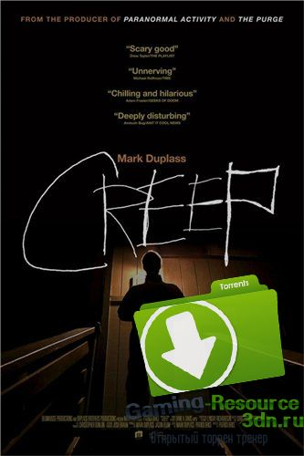 Ублюдок / Creep (2014) WEB-DL 720р